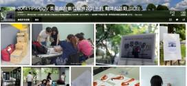 GDS 翻譯松活動相簿